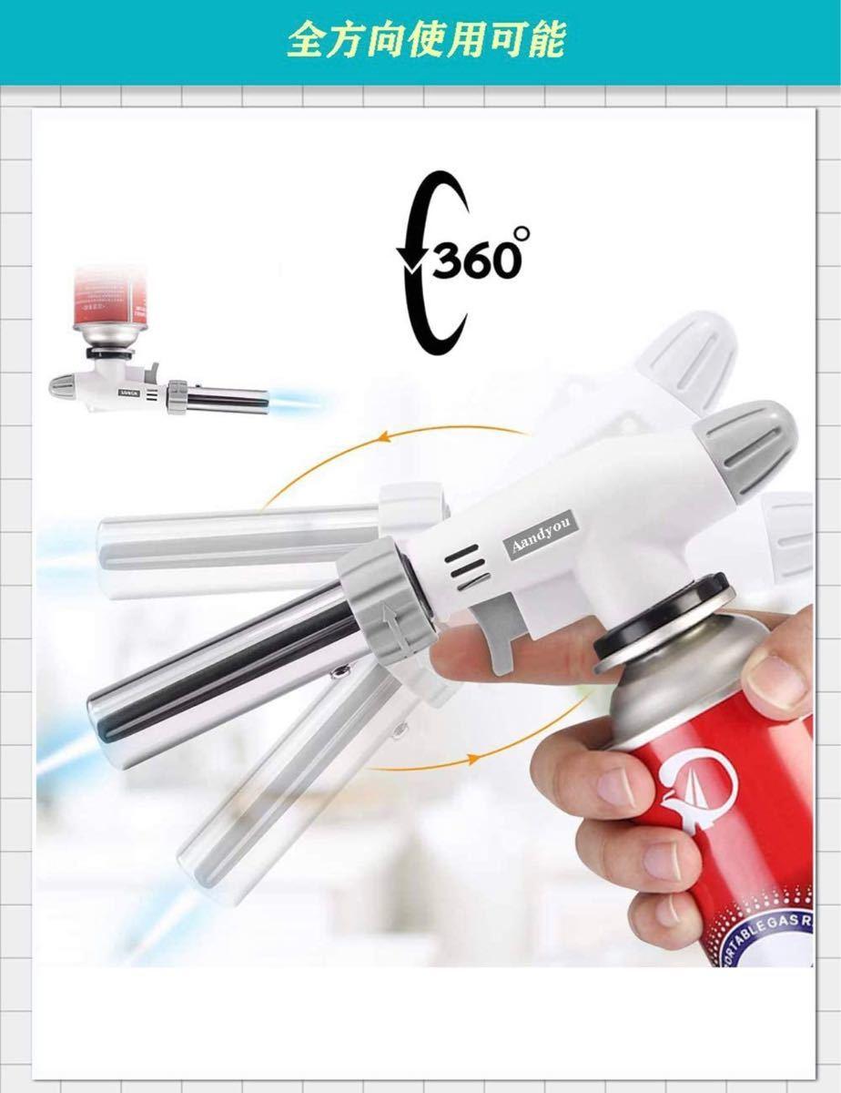 トーチバーナー アウトドア ガスバーナー 料理用 トーチ 900℃~1300℃