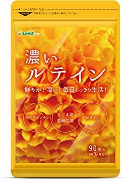 約3ケ月分 シードコムス 濃い ルテイン サプリメント 約3ケ月分 90粒 ルテイン サプリ 亜麻仁油 エゴマ油 ビタミンA ビ_画像1
