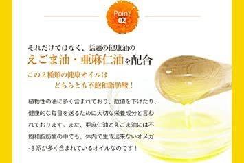 約3ケ月分 シードコムス 濃い ルテイン サプリメント 約3ケ月分 90粒 ルテイン サプリ 亜麻仁油 エゴマ油 ビタミンA ビ_画像6