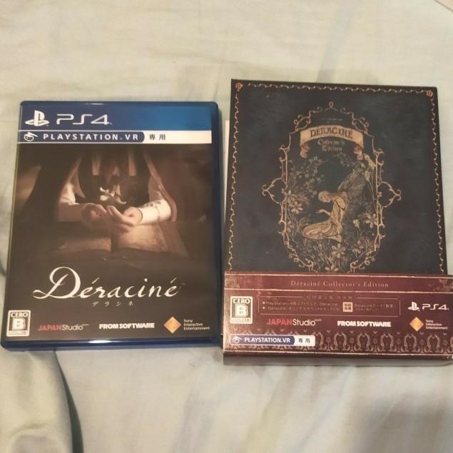 PS4 デラシネ コレクターズエディション