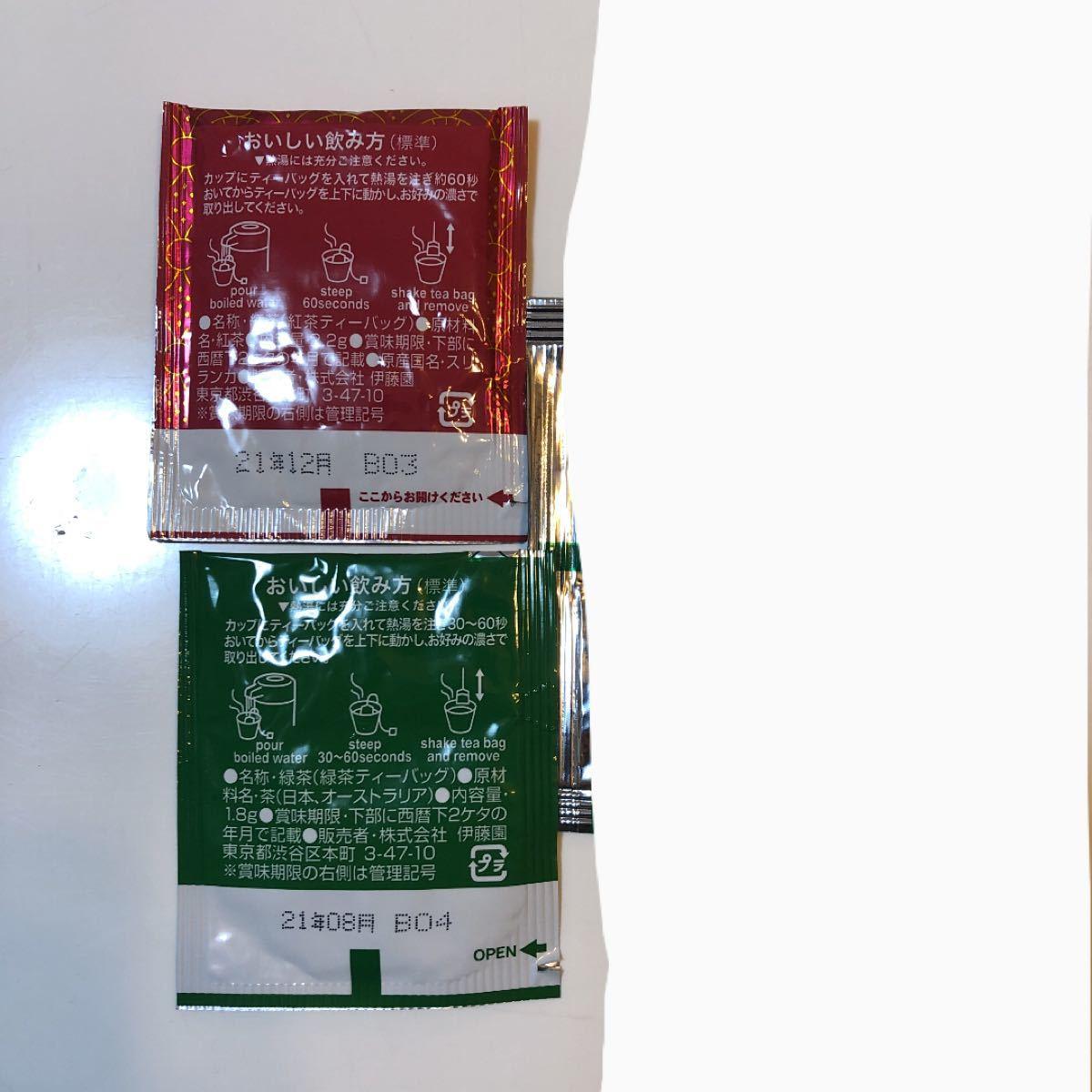 ティーバッグ#67こセット#ロイヤルパークホテル#三井ガーデンホテル