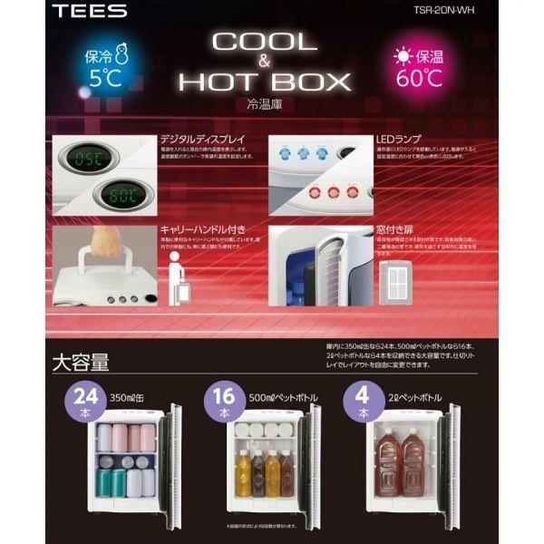 ポータブル 保冷温庫 20L 大容量 コンパクト 小型 冷温庫 保冷 保温 AC DC 2電源式 車載 部屋用 温冷庫 20リットル 送料無料(一部を除く)_画像3