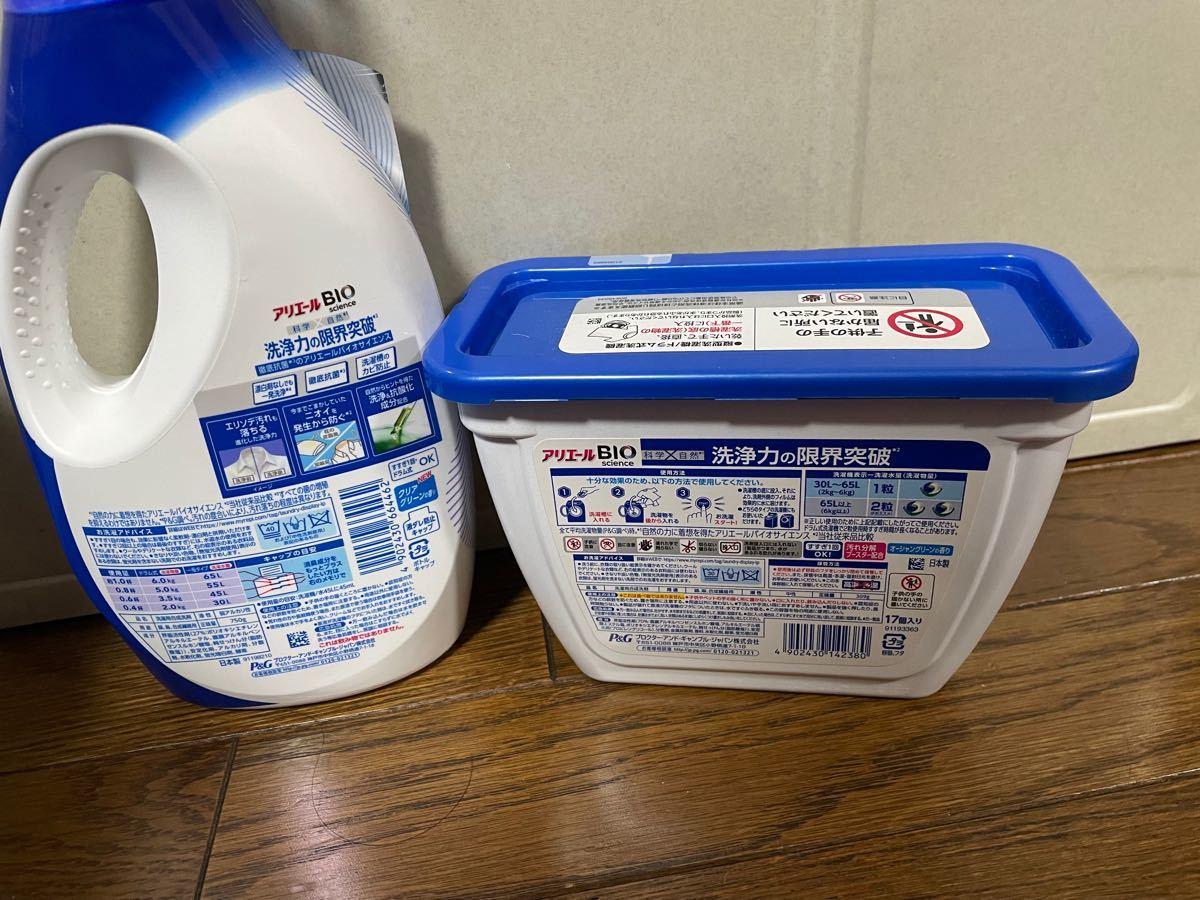 洗濯洗剤 アリエール ジェルボール 抗菌 5点セット ジェルボール3D