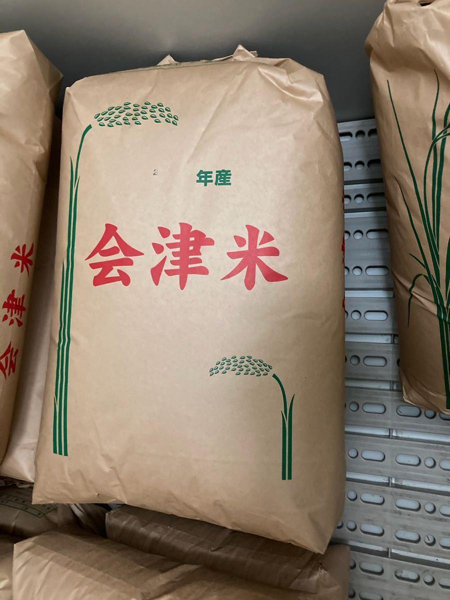 コシヒカリ 会津産 10キロ 玄米 令和2年産_画像1