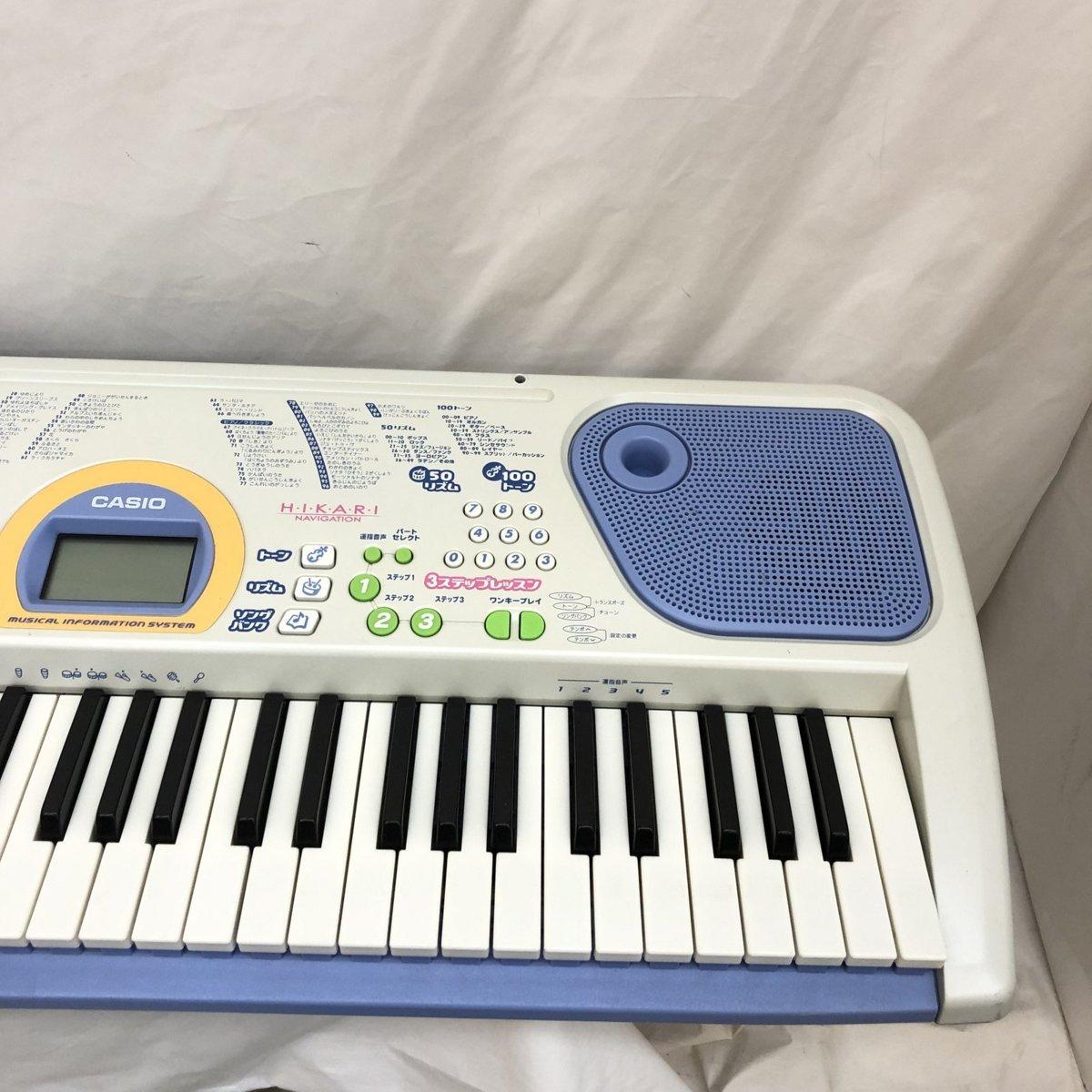 中古 CASIO カシオ 電子キーボード 光ナビゲーション LK-101 61鍵盤 グレー ブルー ポップカラー 電子ピアノ 鍵盤楽器 H15605_画像7