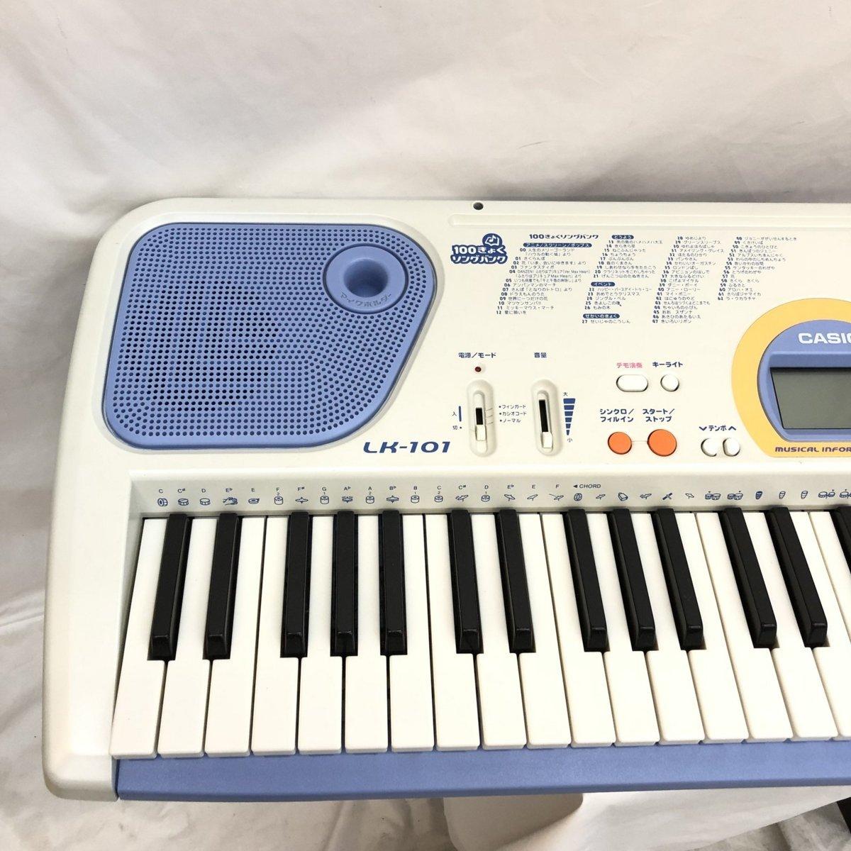 中古 CASIO カシオ 電子キーボード 光ナビゲーション LK-101 61鍵盤 グレー ブルー ポップカラー 電子ピアノ 鍵盤楽器 H15605_画像5