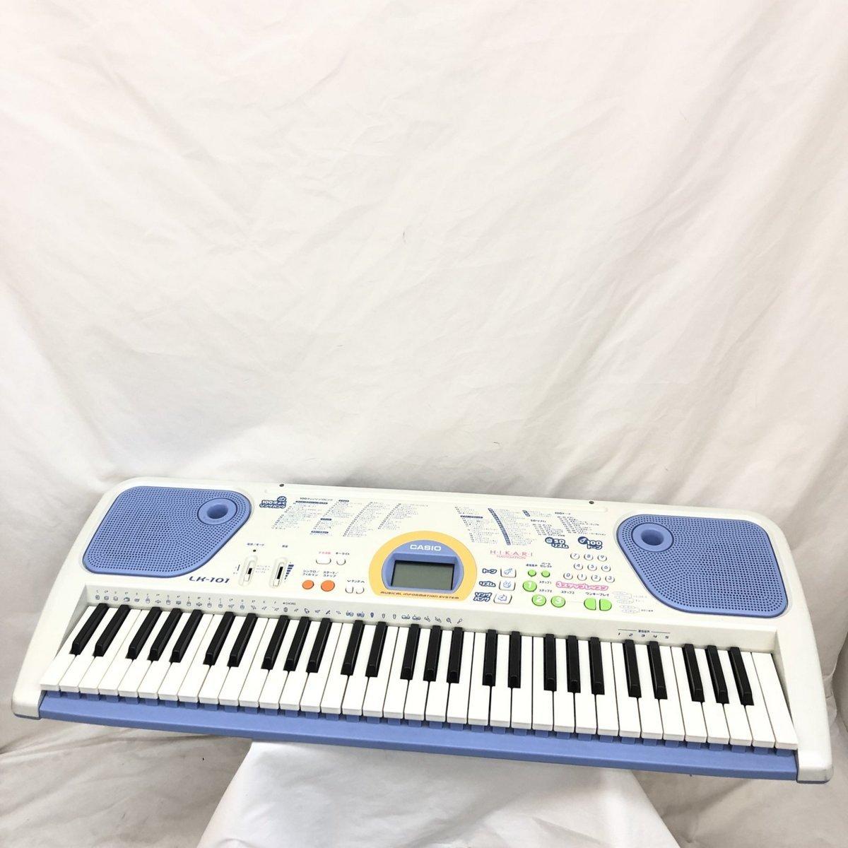 中古 CASIO カシオ 電子キーボード 光ナビゲーション LK-101 61鍵盤 グレー ブルー ポップカラー 電子ピアノ 鍵盤楽器 H15605_画像1