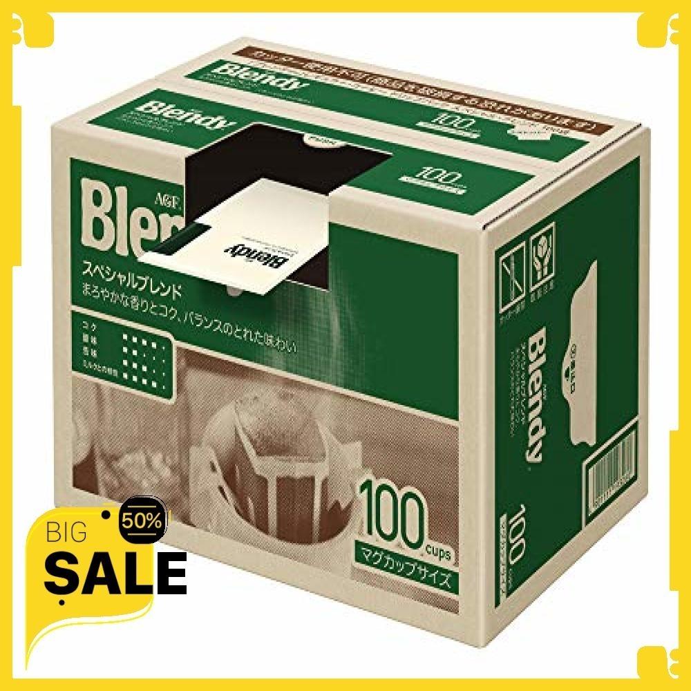 最?0%オフ★ AGF ブレンディ レギュラーコーヒー ドリップパック スペシャルブレンド 100袋 【 ドリップコーヒー 】_画像1