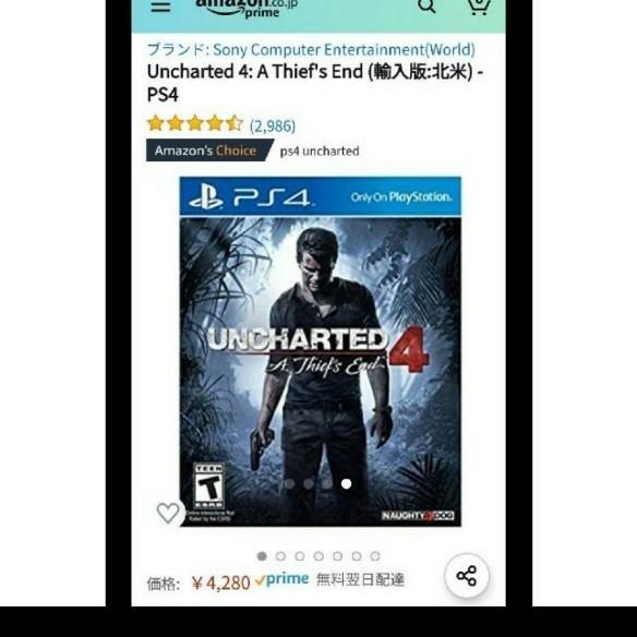 PS4 Uncharted4  A Thief's End 韓国語版 アンチャーテッド海賊王と最後の秘宝 korean