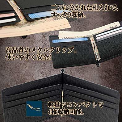 ZPブラック S3R-X9PEYNE マネークリップ 小銭入れ メンズ 財布 - 本革 二つ折り 小銭入れ 本革 薄い財布, J_画像9