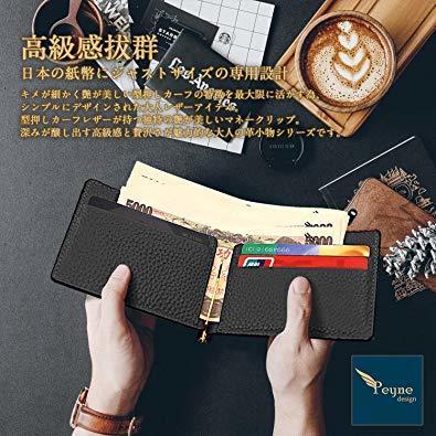 ZPブラック S3R-X9PEYNE マネークリップ 小銭入れ メンズ 財布 - 本革 二つ折り 小銭入れ 本革 薄い財布, J_画像5