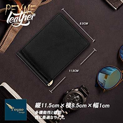 ZPブラック S3R-X9PEYNE マネークリップ 小銭入れ メンズ 財布 - 本革 二つ折り 小銭入れ 本革 薄い財布, J_画像8