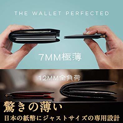 ZPブラック S3R-X9PEYNE マネークリップ 小銭入れ メンズ 財布 - 本革 二つ折り 小銭入れ 本革 薄い財布, J_画像3