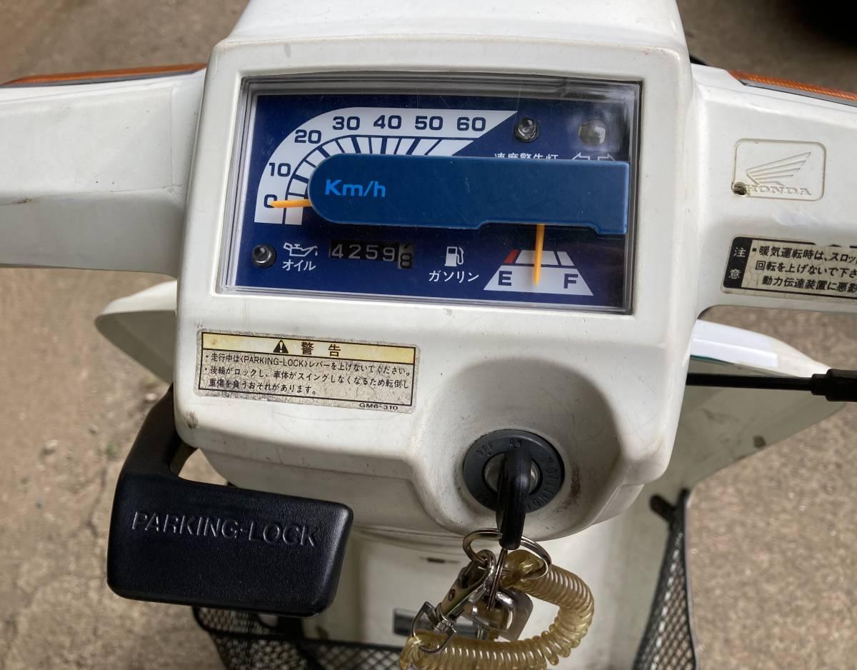 「ホンダ ジャイロUP 50 2スト 試乗確認済み 千葉県」の画像3