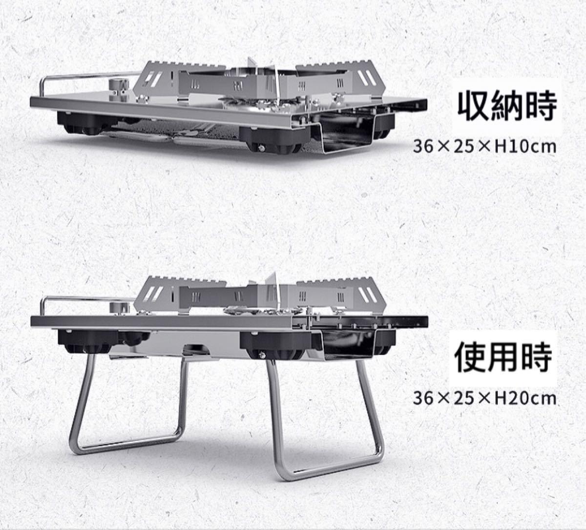 ALOCS  ハイパワーバーナー テーブル薄型 シングルバーナー 最大5500kw クッカースタンド アウトドア