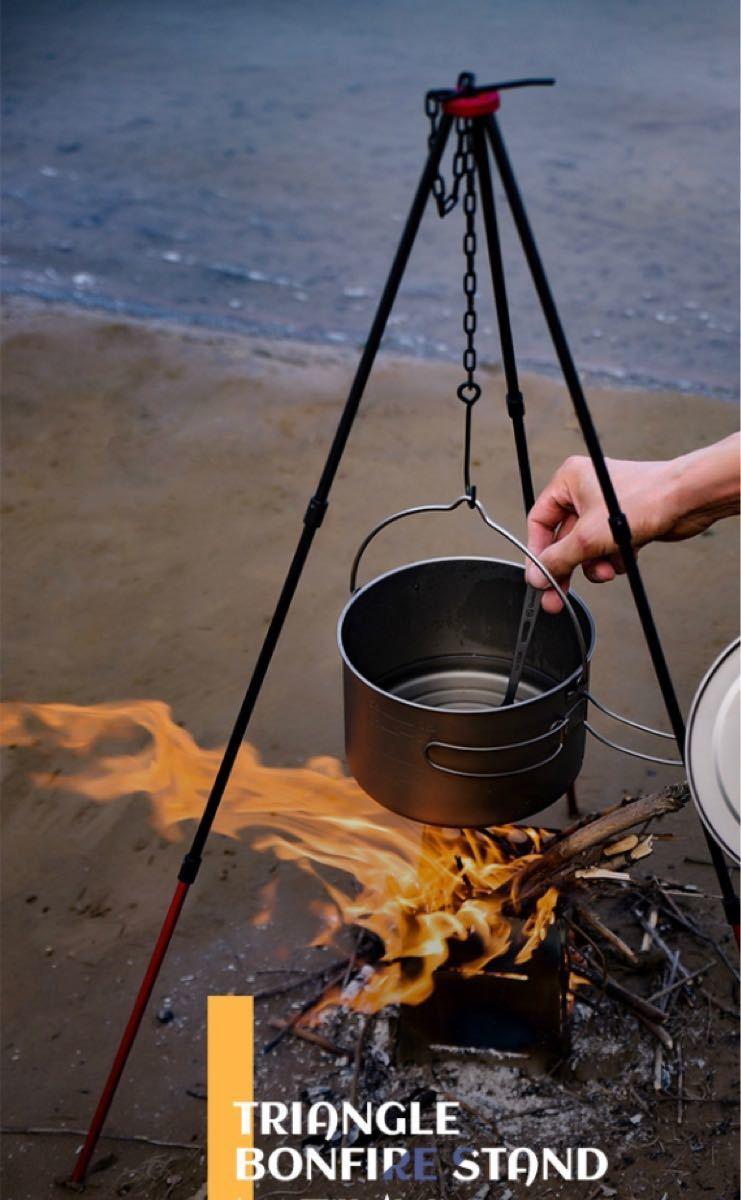 三脚 トライポッド トライポッド ツールセットアウトドア キャンプ 焚き火