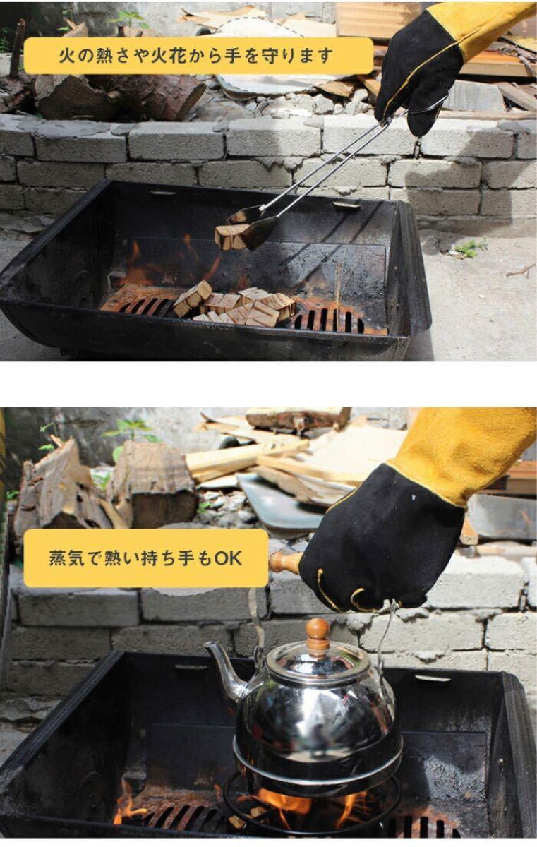 耐熱グローブ 焚き火台 薪ストーブ キャンプ BBQ 男女兼用 厚手 牛革