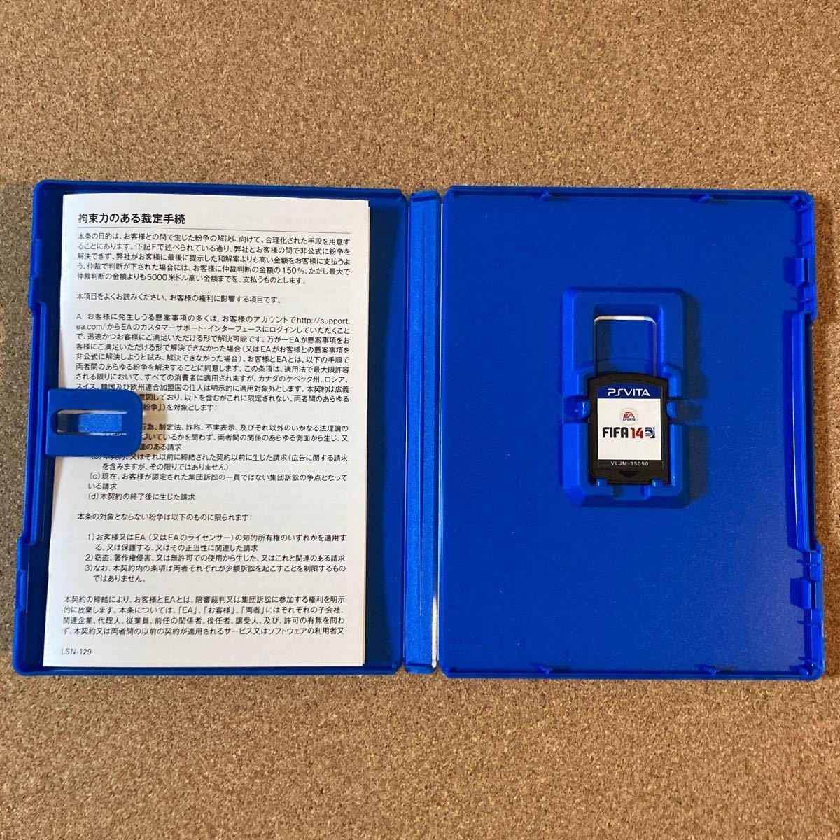 PS Vitaソフト4本