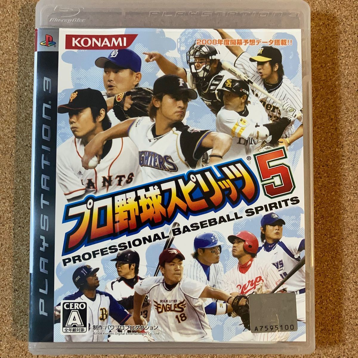 PS3ソフト2本