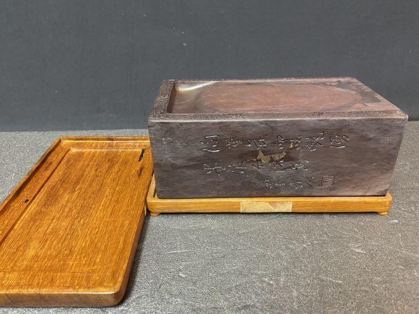 時代物 銘有り 大型 硯 中国 総重量3.09Kg以上 中国古美術 書道具