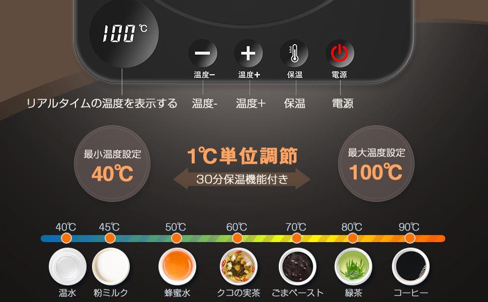 1度単位で温度調整可能 ドリップケトル 800ml 電気ポット ハンドドドリップ やかん ブラック 黒
