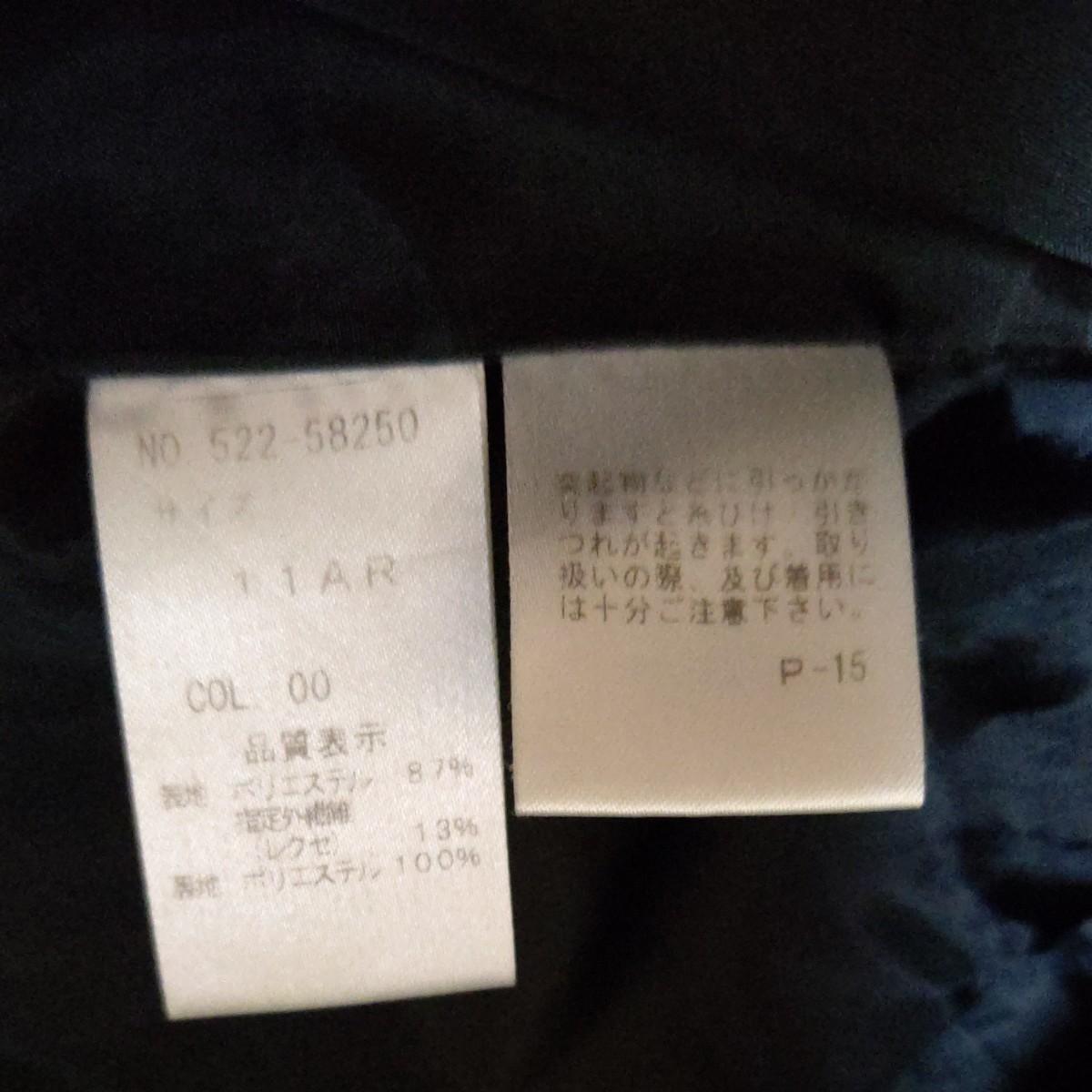 テーラードジャケット【11号、黒、春夏物】