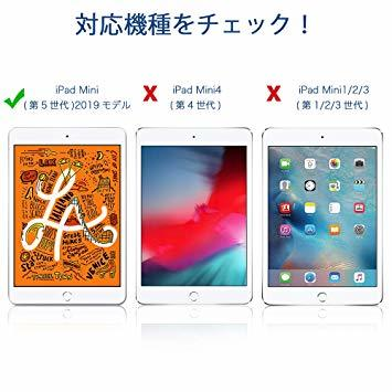 ネイビーブルー ESR iPad Mini 5 2019 ケース 軽量 薄型 PU レザー スマート カバー 耐衝撃 傷防止 ソ_画像2