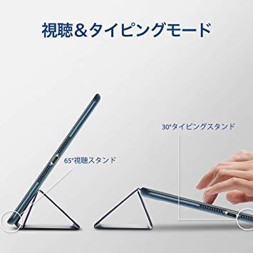 ネイビーブルー ESR iPad Mini 5 2019 ケース 軽量 薄型 PU レザー スマート カバー 耐衝撃 傷防止 ソ_画像5