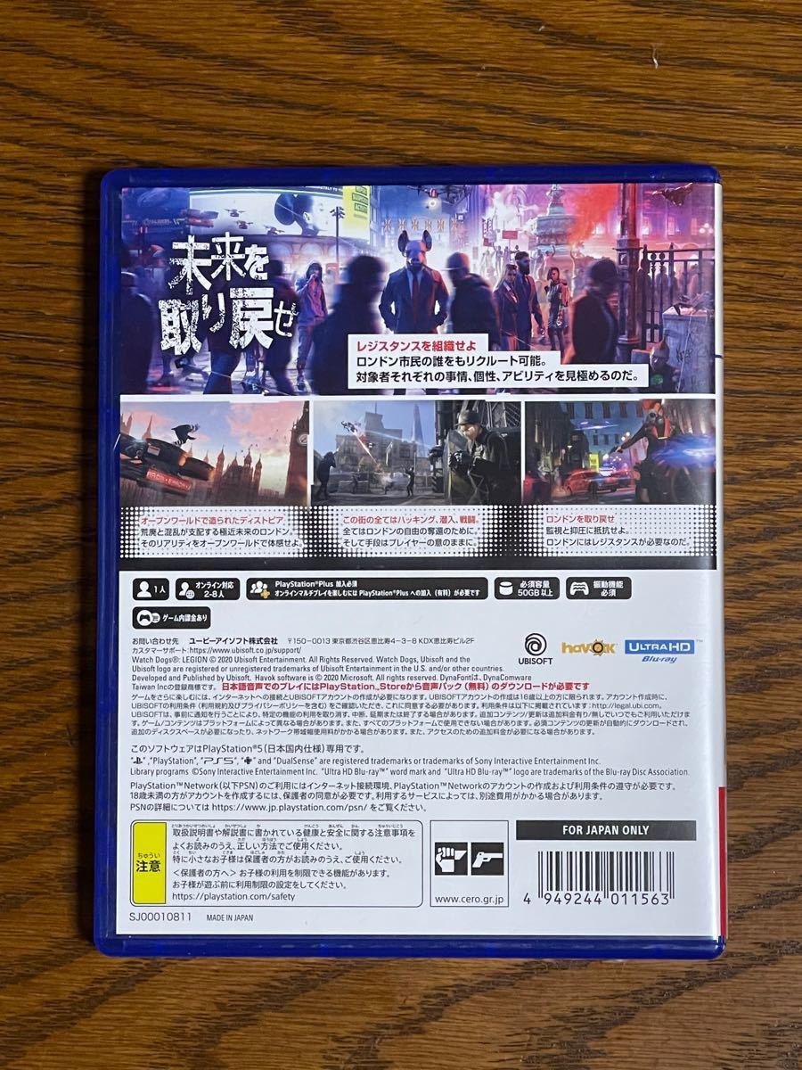 ウォッチドッグス レギオン PS5