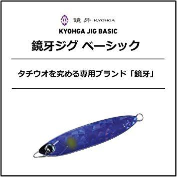 クラッシュホロパープルゼブラ 160g ダイワ(DAIWA) タチウオ 鏡牙ジグ ベーシック ルアー_画像2