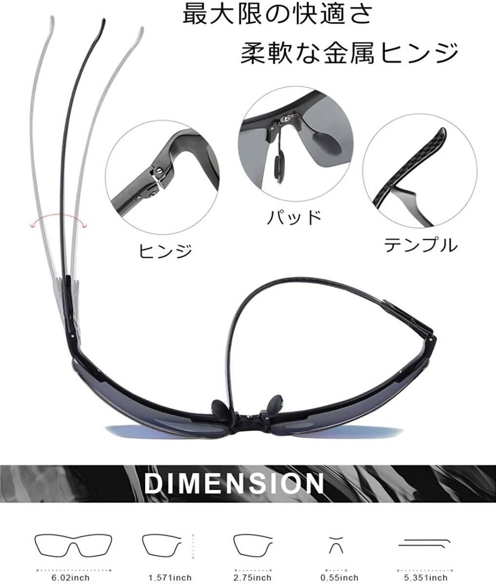 【送料無料】DUCO スポーツサングラス メンズ 大きいサイズ 大きな顔に向け UV400保護 高級炭素繊維素材 超軽量 ランニング 8277 グレー