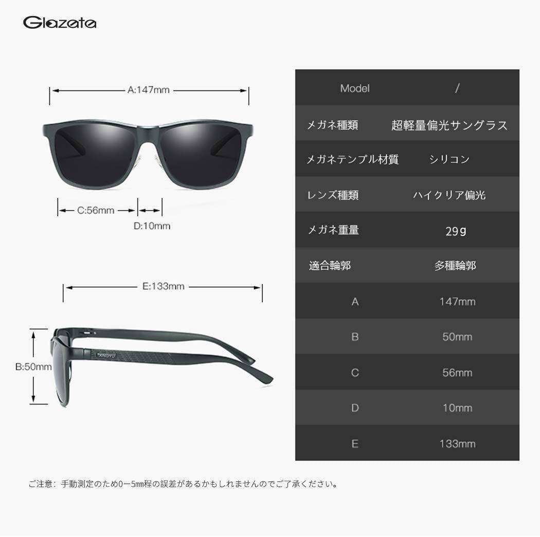【送料無料】Glazata 偏光サングラス UV400 紫外線カット メタルフレームスポーツサングラス 野球 ゴルフ 運転 男女兼用 グレー