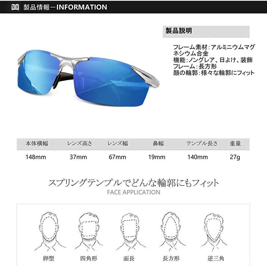【送料無料】Glazata 偏光スポーツサングラス 変色調光偏光グラス 昼夜兼用・超軽量メタル UV400 紫外線カット 青 ブルー シルバー