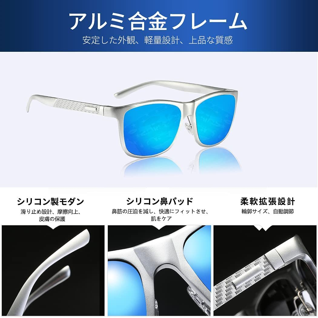 【送料無料】Glazata 偏光サングラス UV400 紫外線カット メタルフレームスポーツサングラス 自転車 ゴルフ 運転 男女兼用 ブルー 青