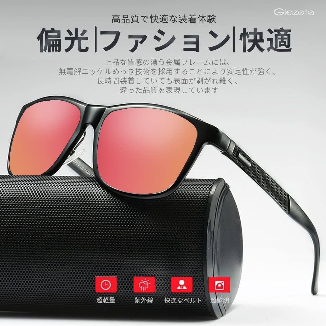 【送料無料】Glazata 偏光サングラス UV400 紫外線カット メタルフレームスポーツサングラス 野球 ゴルフ 運転 男女兼用 赤 レッド