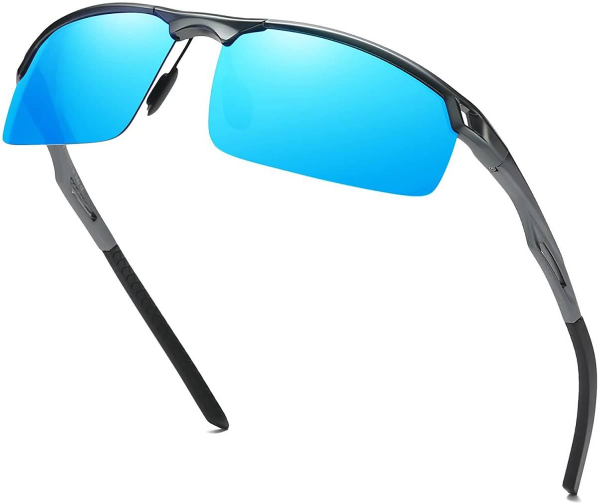 【送料無料】DUCO 偏光サングラス UV400保護 AL-MG合金 超軽量 運転用 ランニング スポーツ 8550 砲金フレーム ブルー レンズ 青