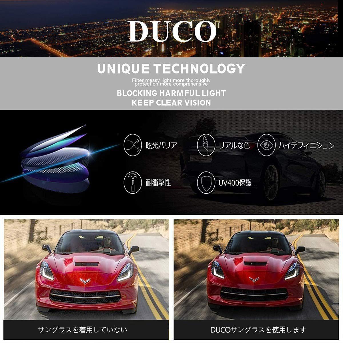 【送料無料】DUCO 偏光サングラス メンズ UV400保護 AL-MG合金 超軽量 運転用 自転車 釣り ランニング スポーツ 8550 ブラウン 茶