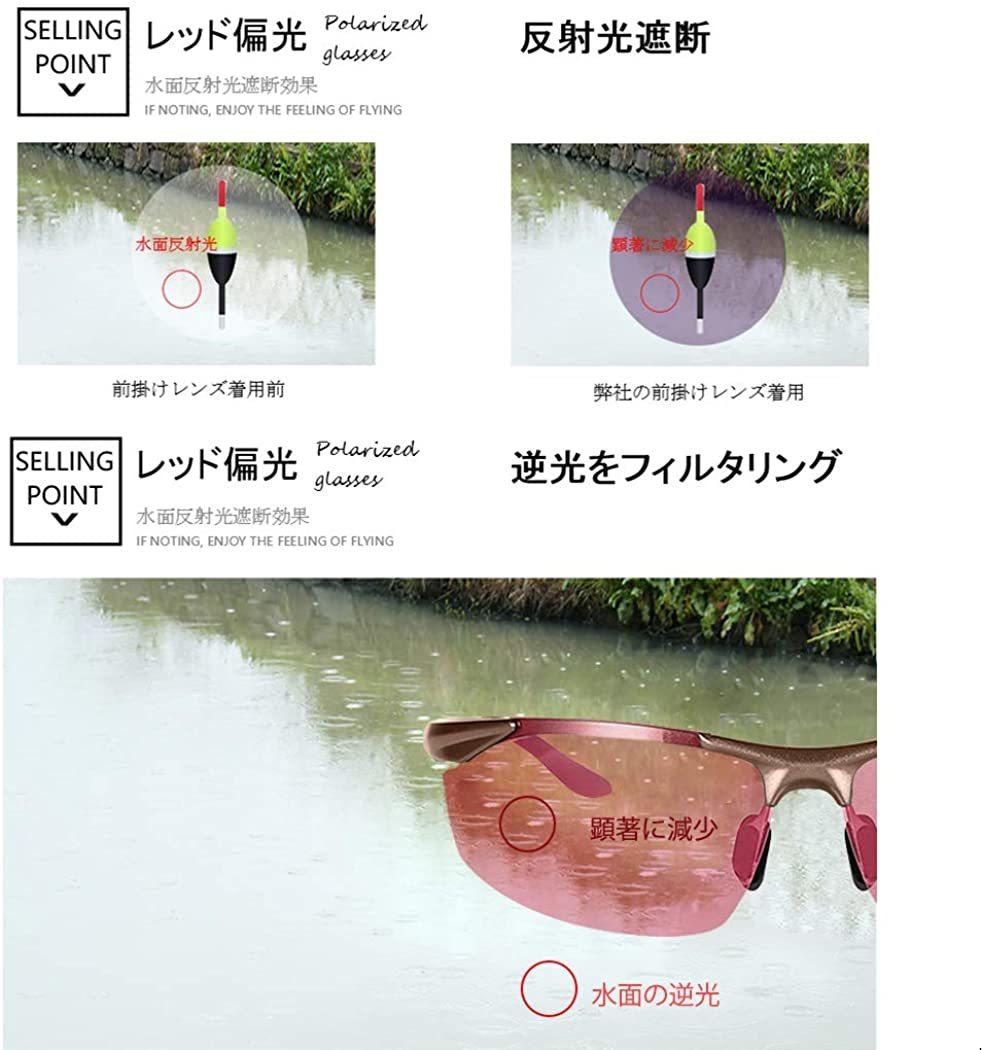 【送料無料】Glazata 偏光スポーツサングラス 変色調光偏光グラス 昼夜兼用・超軽量メタル UV400 紫外線カット ドライブ 赤 レッド