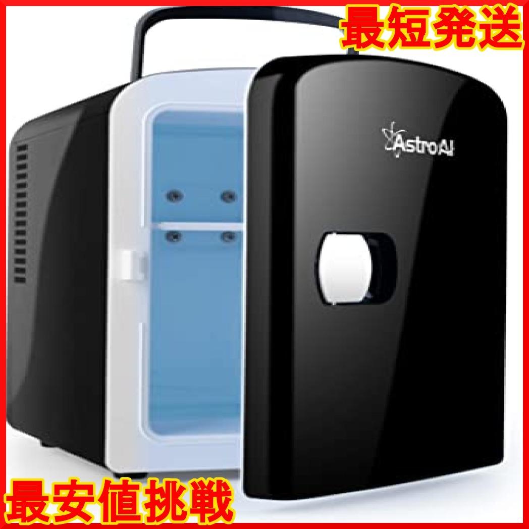 【在庫限り】 小型 冷蔵庫 ミニ冷蔵庫 小型冷蔵庫 冷温庫 AstroAI qPdv4 保温 4L 小型でポータブル 03ブラッ_画像1