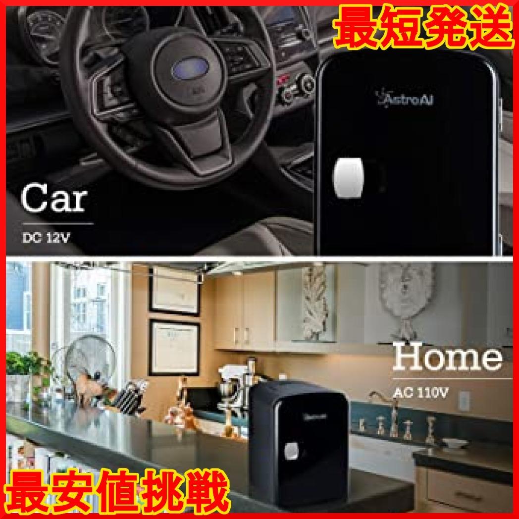 【在庫限り】 小型 冷蔵庫 ミニ冷蔵庫 小型冷蔵庫 冷温庫 AstroAI qPdv4 保温 4L 小型でポータブル 03ブラッ_画像4