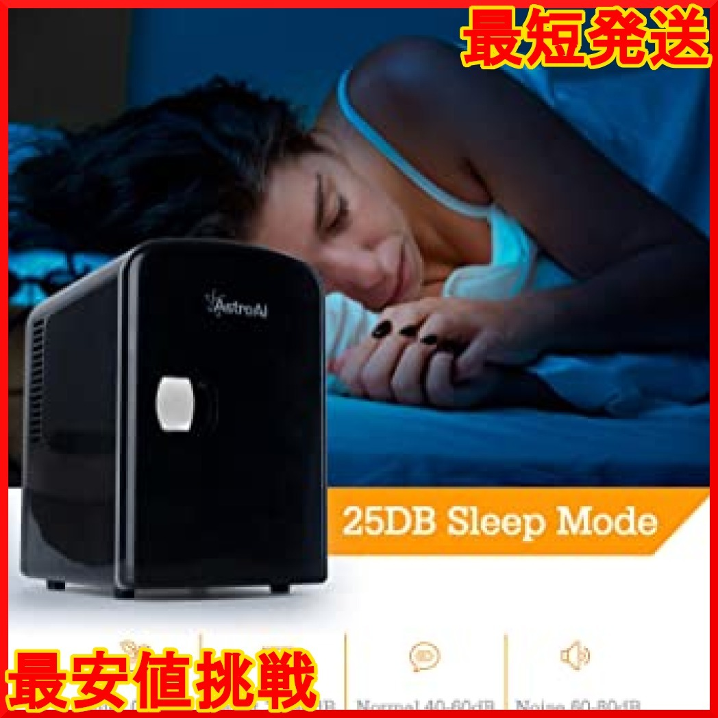 【在庫限り】 小型 冷蔵庫 ミニ冷蔵庫 小型冷蔵庫 冷温庫 AstroAI qPdv4 保温 4L 小型でポータブル 03ブラッ_画像9