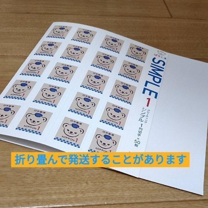 切手シート 2,520 コレクション 切手 シート