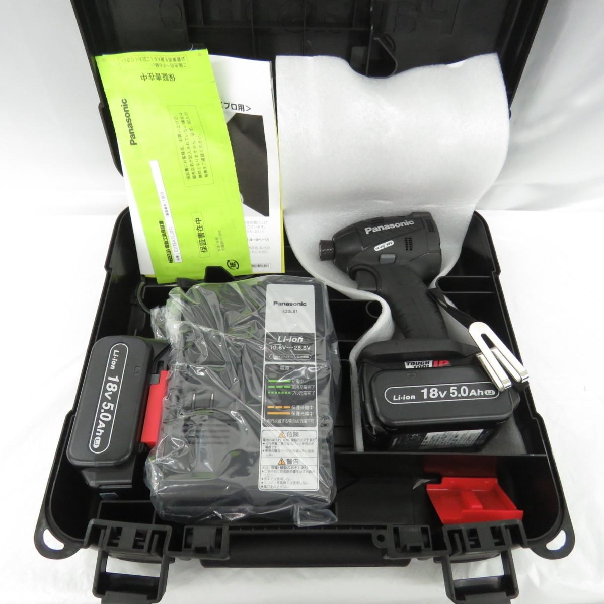 【未使用品】Panasonic パナソニック 充電インパクトドライバー EZ75A7LJ2G-B 18V 5.0Ah ブラック 10806378