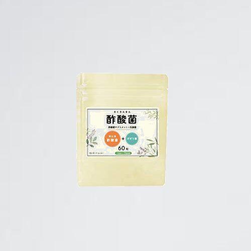 新品 未使用 酢酸菌サプリメント+乳酸菌 酢酸菌サプリ K-D1_画像1