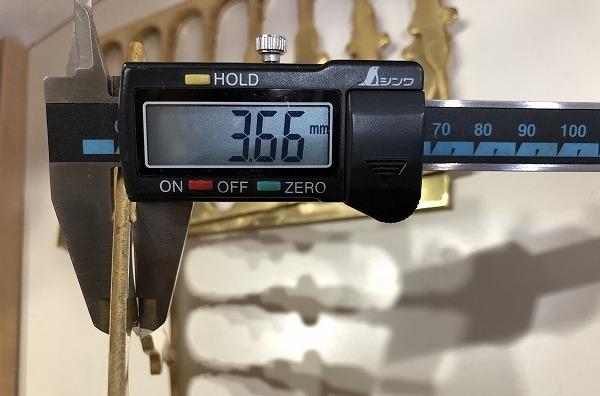 【3枚セット】真鍮板 打抜端材  厚さ3mm 真鍮プレート 黄銅板 工作 アクセサリー【スマートレター発送 180円】_画像6