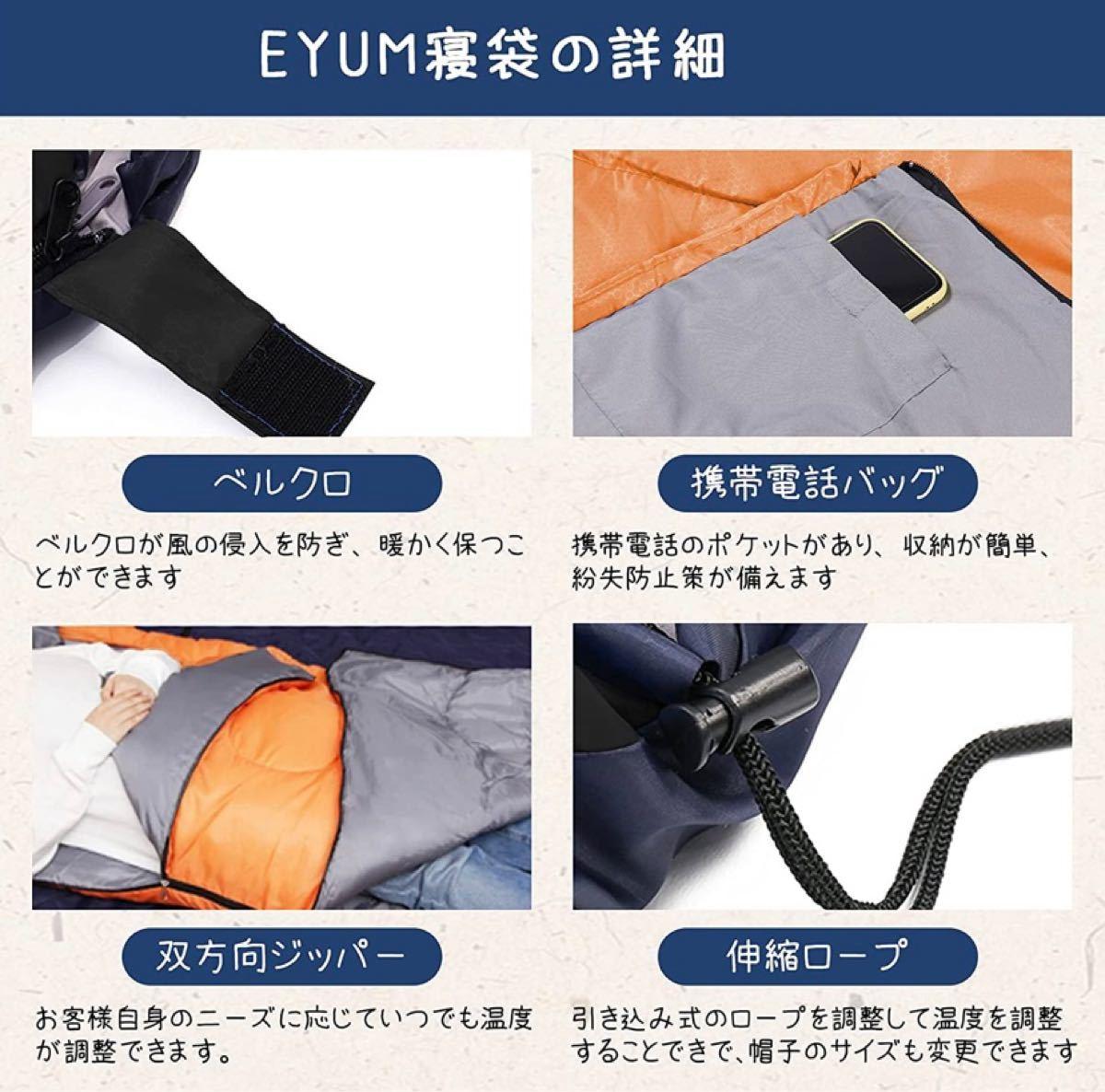 寝袋 シュラフ 封筒型 軽量 超暖かい 210T防水 コンパクト 簡単収納 車中泊 防災用 アウトドア キャンプ 丸洗い可能