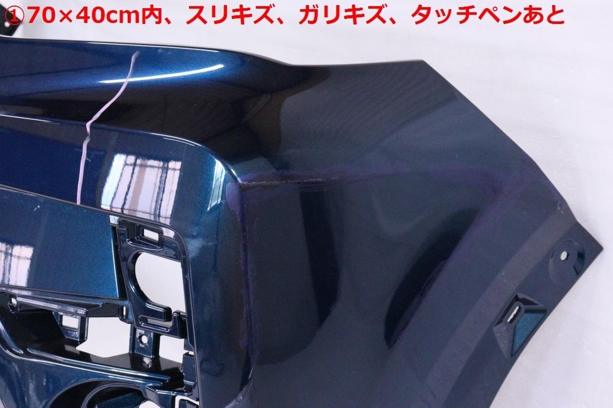 16-2569★A200A A210A ライズ フロントバンパー 52119-B1410 レーザーブルー B82★バンパーカバー付 RAIZE トヨタ 純正 補修用 (KK)_画像3