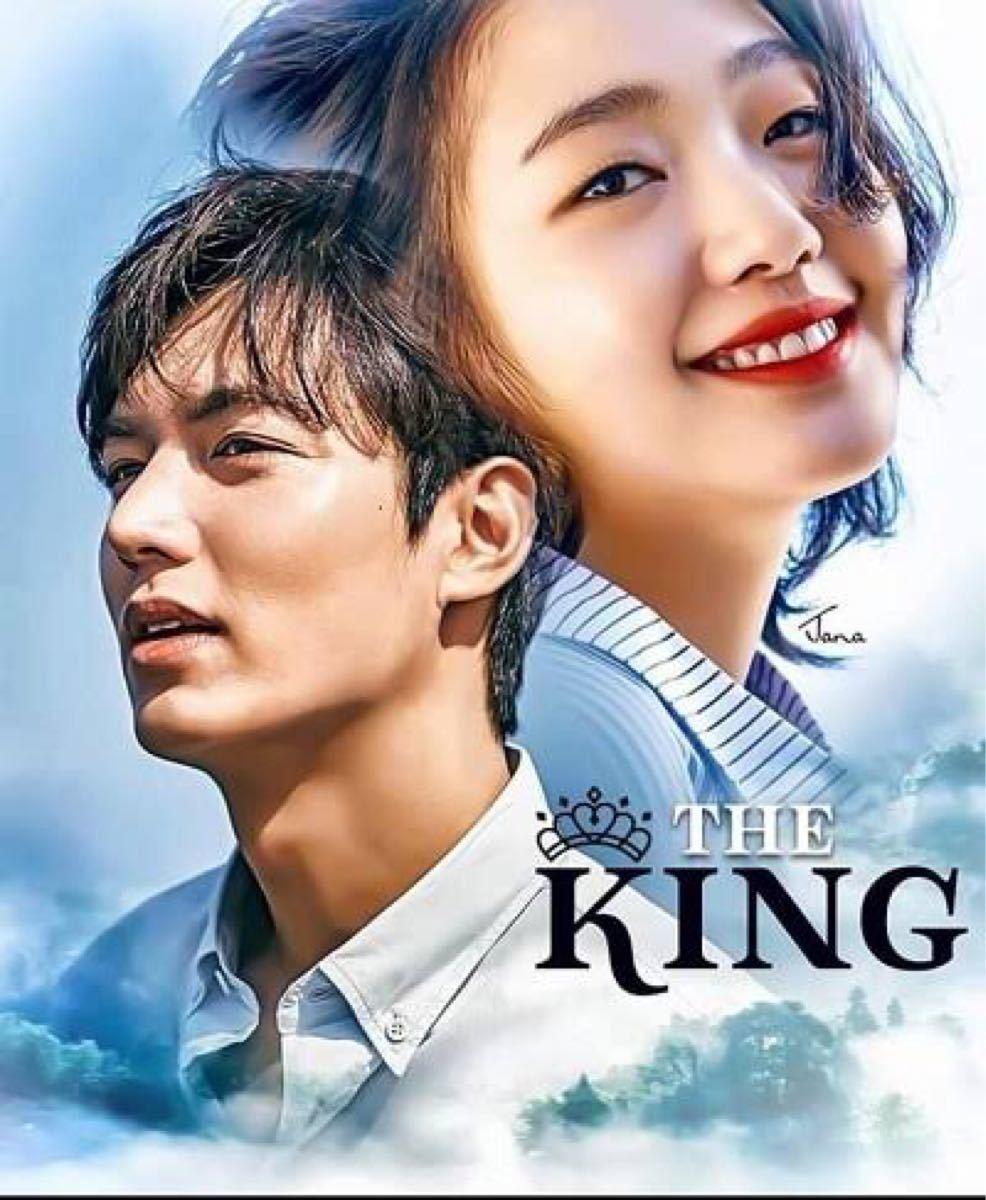 【ザ・キング】韓国ドラマ/Blu-rayブルーレイ全話収録!2〜3日で発送★