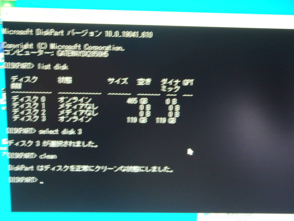 TOSHIBA チップ mSATA 1D 128GB 511-110915130_画像3