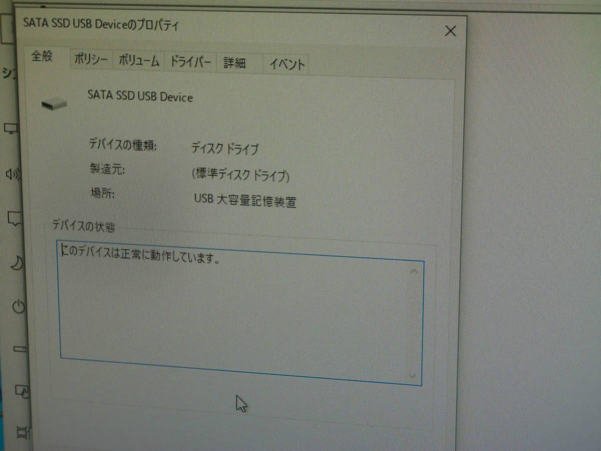 TOSHIBA チップ mSATA 1D 128GB 511-110915130_画像4